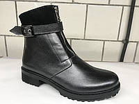 Кожаные демисезонные ботинки украинского производителя. Оптом и в розницу