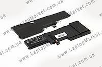 Оригинальный аккумулятор к нотбуку Asus ZenBook U500, U500V, U500VZ