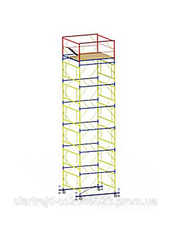 Вышка-тура (2,0х2,0 м) 10+1 строительная передвижная на колесах металлическая ( стальная )