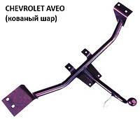 Фаркоп AVEO  1,2,3 (седан), (Житомир-фаркоп)