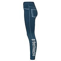 Термобілизна жіноча Body Dry Jeans (штани) af99b006cb991