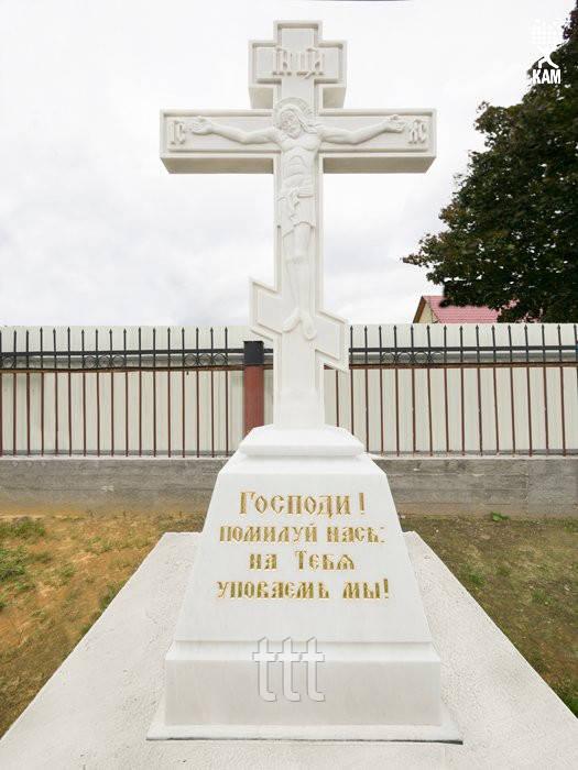надгробные кресты из мрамора фото, надгробные кресты из мрамора, кресты из белого мрамора, кресты на могилу из мрамора, надгробные кресты из белого мрамора, кресты из мрамора,