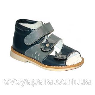 Ортопедические сандалии синие с серым из натуральной кожи с жестким задником на подошве с каблуком Томаса
