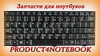 Клавиатура для ноутбука ASUS Eee PC (700, 701, 900, 901, 902, 4G), rus, black