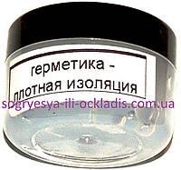 Смазка-герметик 5 ml(фир.уп, Турция)для уплотн.колец-сальников резин.колонок-котлов, плит, арт.DR10T, к.с.1729