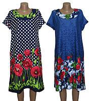 NEW! Серия летних женских платьев больших размеров Office Batal ТМ УКРТРИКОТАЖ!