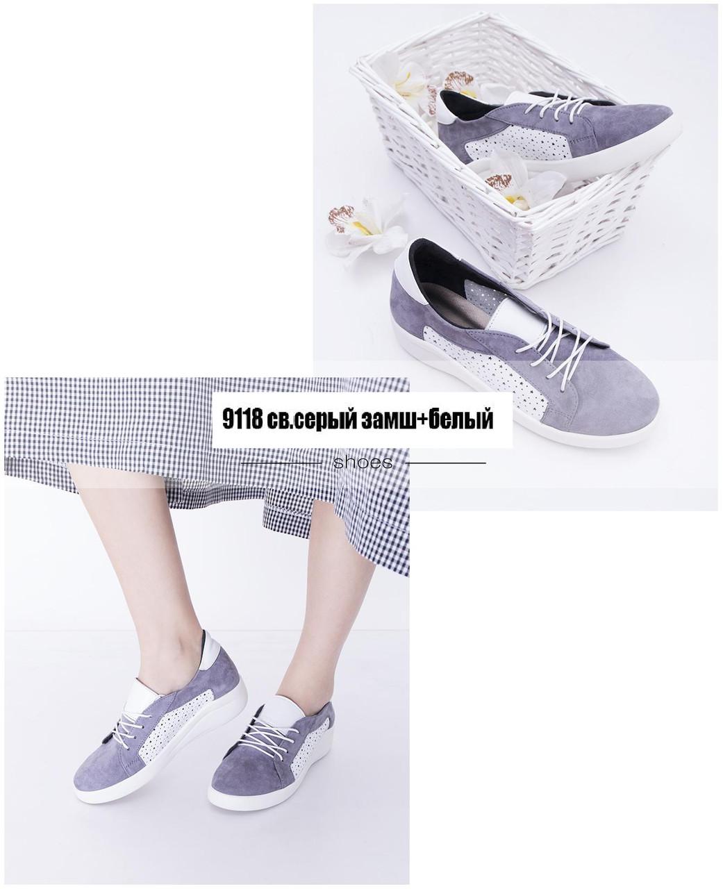 Туфли женские юр9118