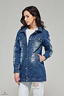 Куртка-жакет коттон джинс синяя