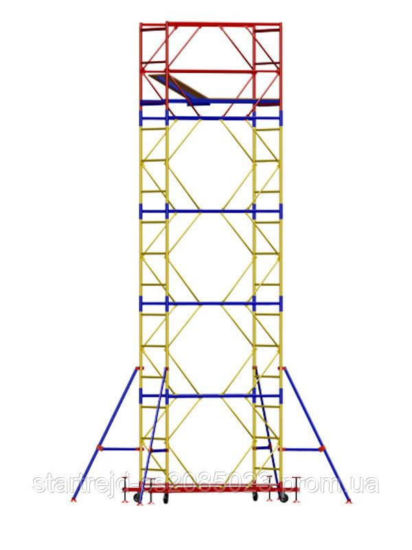 Вышка-тура (1,2х2,0 м) 14+1 строительная передвижная на колесах металлическая ( стальная )