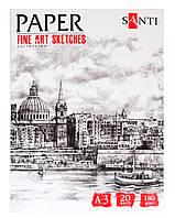"Набор бумаги для рисования А3 Santi ""Fine art sketches"" 20 листов"