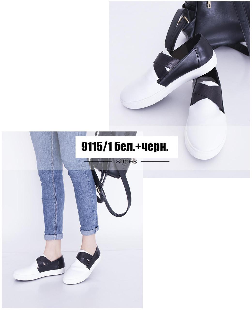 Туфли юр9115-1