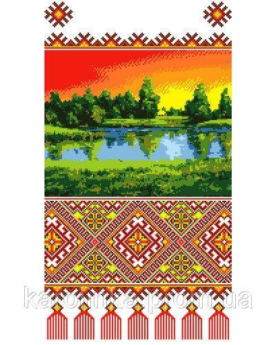 """Заготовка для вышивки """"Рушник""""  КР - 2013"""