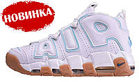 Женские кроссовки Nike Air More Uptempo White Ocean
