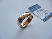 Широкое обручальное кольцо 5.12 грамма 20 размер Золото 583 пробы, фото 1