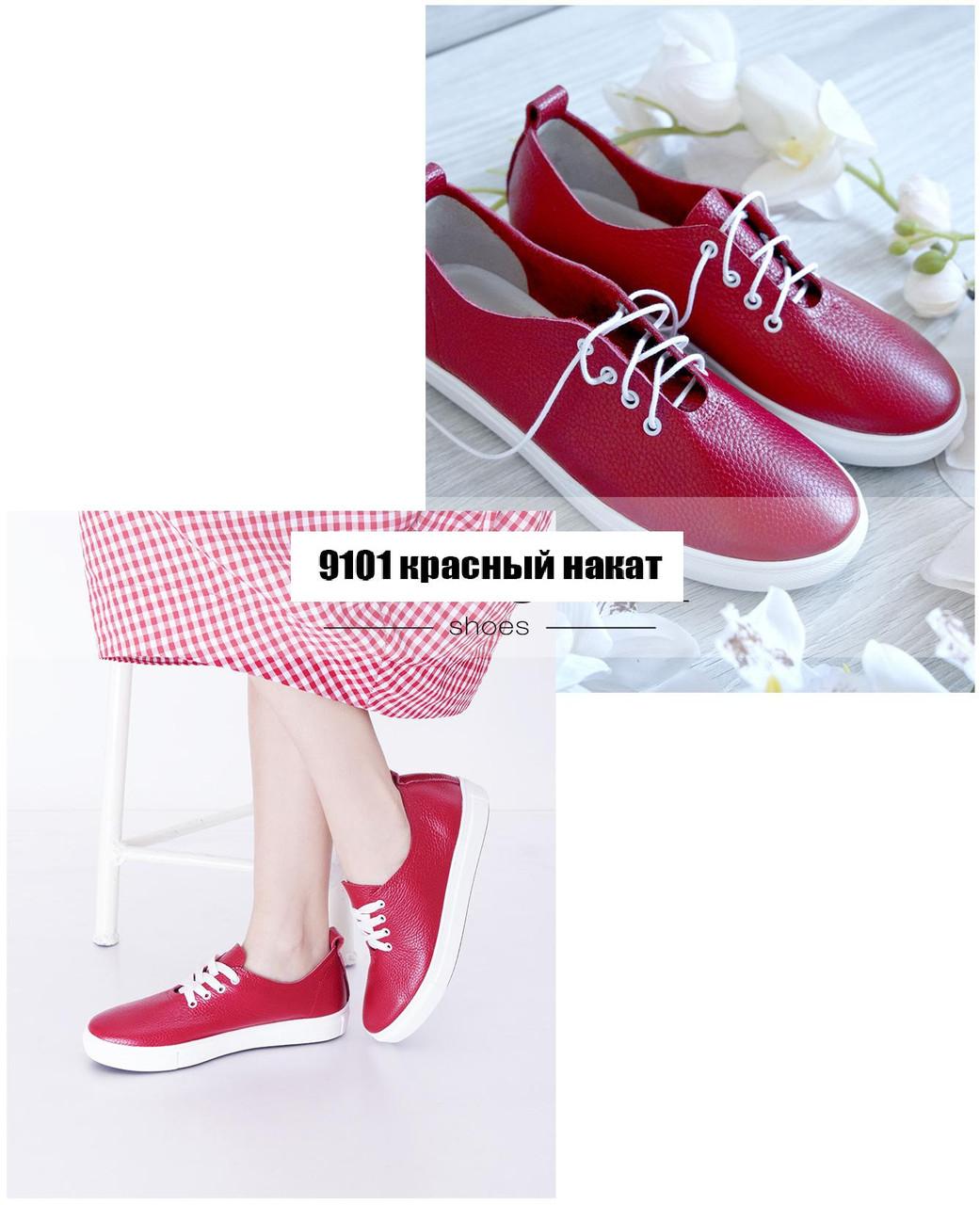 Туфли женские юр9101