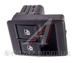 Блок кнопок управління склопідйомниками ВАЗ 2190 Гранту 2 кнопки АВАР