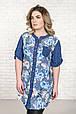 Рубашка женская размер плюс Верни голубые цветы (52-66), фото 3
