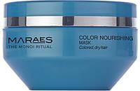 Кондиционер для кудрявых волос Kaaral Maraes Curl Revitalizing Treatment