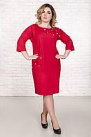 Красивое платье размер плюс Шершель красный (50-56)