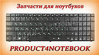 Клавиатура для ноутбука ASUS (A52, K52, X54, N53, N61, N73, N90, P53, X54, X55, X61), rus, black (N53 version)
