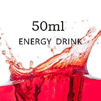 Жидкость для электронных сигарет со вкусом Энергетик с дозатором в пластиковой ПЭТ таре ёмкостью 50мл