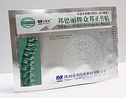 Ортопедический пластырь Zb Pain Relief Orthopedic. Лечебный и обезболивающий китайский пластырь