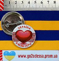 """Значок """"Україна в моїм серці"""" (36 мм), значок Україна купити, національна символіка, купить значки оптом, фото 1"""
