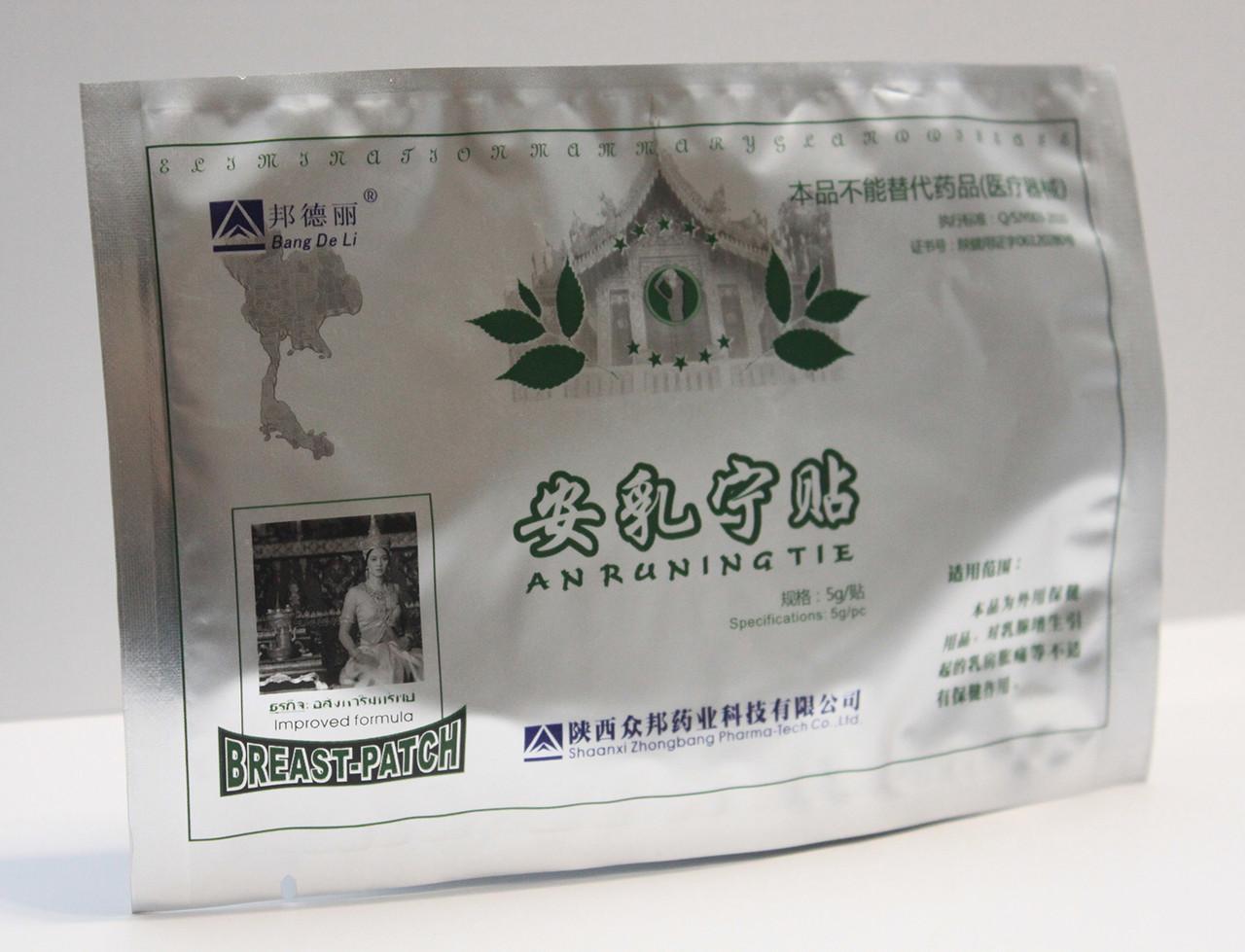 Пластир від мастопатії Huaxin Breast
