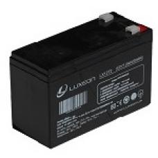 Аккумулятор AGM Vimar B7.5-12 12V 7,5AH