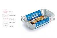 Набор контейнеров из пищевой алюминиевой фольги SP64L 5 штук