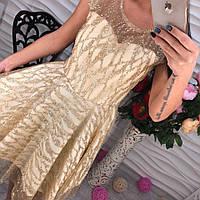 Молодежное и нарядное, женское платье с пышной юбкой (органза с аппликацией из страз)