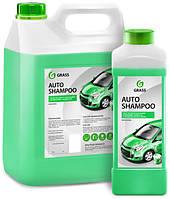 Авто шампунь для ручной мойки Auto Shampoo 20kg. GRASS