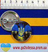 """Значок """"Тризуб з Орлом"""" (36 мм), значки купить, значки символика, купить значки украина, значок Тризуб, прапор, фото 1"""