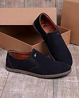 Мужские туфли без шнуровки в синем цвете