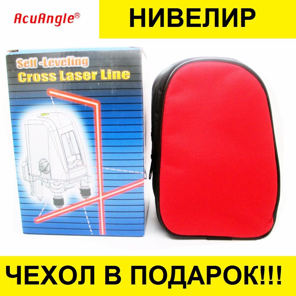 nivelir_1.jpg
