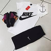 Летний спортивный костюм, комплект Nike (белый+черный)
