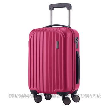 Валізу на колесах Hauptstadtkoffer Qdamm Mini рожевий