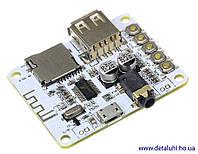 Bluetooth плеер, плата-модуль, проигриватель, декодер MP3, WMA, WAV, FLAC, APE