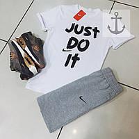 Летний спортивный костюм, комплект Nike (белый+серый), Реплика