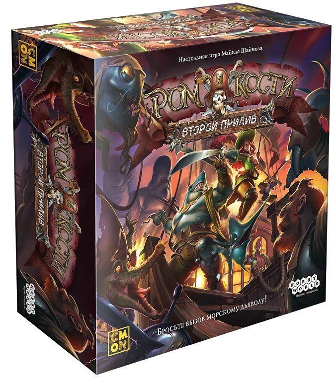 Настольная игра Ром и кости: Второй прилив (Rum & Bones: Second Tide)
