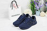 Кроссовки Adidas ZX Flux (темно синие) кроссовки адидас adidas 4757