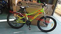 Горный одноподвесный велосипед  Azimut 24 дюймов Extreme-G-FR/D-1