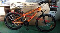 Горный велосипед 26 дюймов  Extreme Азимут