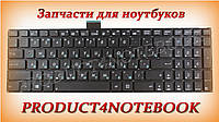 Клавиатура для ноутбука ASUS (X502, X551, X553, X555, S500, TP550) rus, black, без фрейма