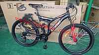 Горный велосипед  AZIMUT Fusion 26 дюймов 19 рама