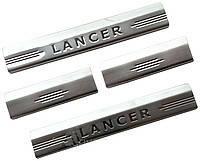Mitsubishi Lancer 10 накладки на дверные пороги нерж