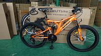 Уважаемые клиенты!Новые велосипеды от 20 дюймов уже на складе!