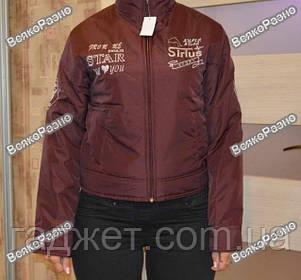 Куртка женская демисезонная.Женская куртка., фото 2