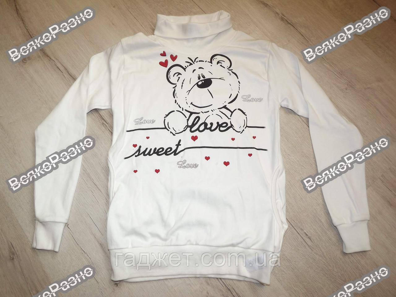 Кофта / реглан / светр жіночий білого кольору.