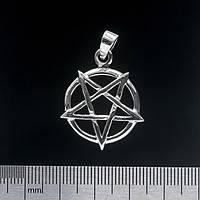 Кулон Пентаграмма перевернутая (серебро, 925 проба)